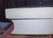 مجموعة كتب طبية و صيدلة مع قاموس المورد