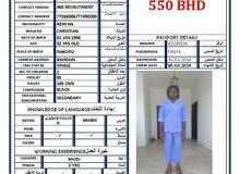 عاملات كينيات للتحويل المحلي للاستفسار والتجربةً التواصل على الواتسب 35967107