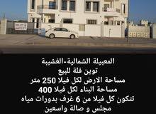Villa in Seeb Al Maabilah for sale