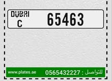 C 65463  دبي