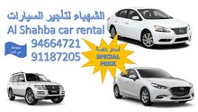 Other Not defined car is available for a Day rent