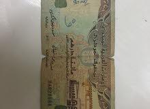 عملة نقدية قديمه