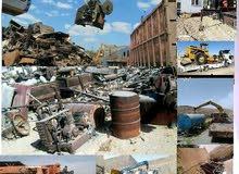 نشتري الخردوات والسكراب ونشتري معدات مهنية وحديد نحاس والمنيوم وآليات ثقيلة خردة
