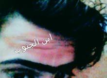 السلام وعليكم  أحمد من البصرة