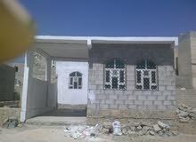 بيت مسلح بلاطة البيع 9مليون.  صنعاء.