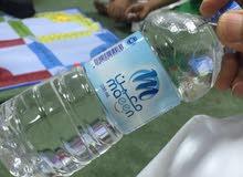 توصيل مياه مجاني بالرياض  0568950153