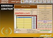 برنامج طباعة جميع النماذج الحكومية الكويتية الحديثة لسنة 2017