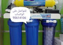 بيع وتركيب أجهزة تنقية الماء ذات جودة عالية ، للتواصل على الواتساب 95614106