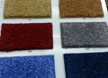 good and best quality carpat