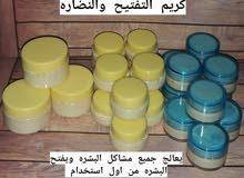 منتجات طبيعية ومضمونة 100 ٪