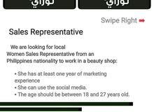 saleswoman Phillipino & arab