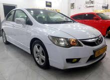 Honda Other 2011 For Sale