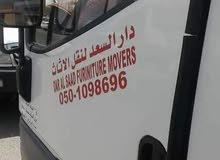 0501098696 دارالسعد نقل اثاث