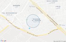 بيت للبيع المساحة 100 متر الواجهه 4 النزال 25 بغداد الجديده المشتل المربع الذهبي قرب كراج بعقوبة