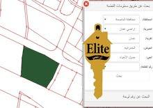 قطعه ارض للبيع في الاردن - عمان - شارع الحريه بمساحه 3553م