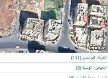 ارض للبيع بمنطقة ابو نصير