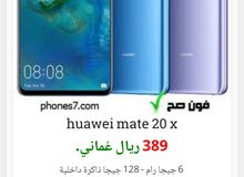 Huawei  device in Al Duqum