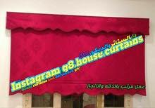 ستائر رول سكرين أمريكى دبل زيبرا بجميع مناطق الكويت  American Roll Curtain Scree