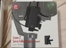 ادوات التصوير