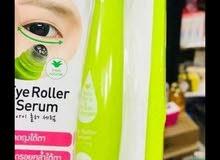 سيروم رول للعين بالكولاجين