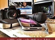 دورة الصحافة والإعلام