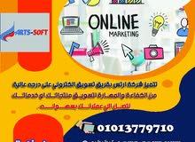 حملات التسويق الالكتروني افضل شركة تسويق الكتروني