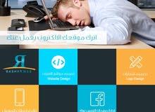 تصميم مواقع انترنت web design