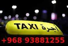 تاكسـي للتوصيل 24 ساعه