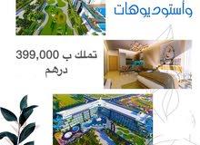 شقق استثماريه وسكانيه ب ارخص الاسعار في قلب دبي اقساط 1٪ شهريا