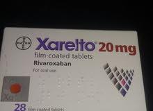 دواء انسداد الاوعية الدمويه