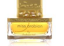 عطر miss arabian