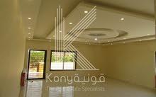 apartment is up for sale Daheit Al Rasheed