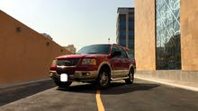 For sale 2006 Maroon Expedition
