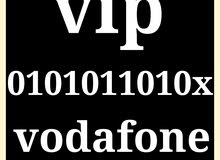 رقم نوادر فودافون vip