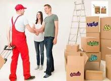 شركه الفرعونية لنقل الأثاث المنزلي فى الأردن
