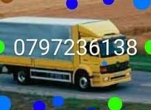 شركة( نور الاردن )0797236138 لنقل الاثاث  فك وتركيب  افضل الخدمات افضل الاسعار