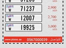 دبي دبي