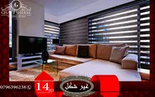 Curtains for sale available in Amman