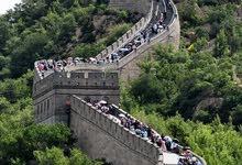 خدمات تاشيرة الصين