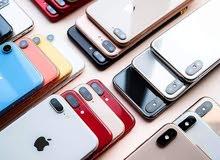 خفضنااا الاسعار علي هواتف الايفون الاصلية 100% (افتح الاعلان)