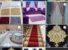 carpet sofa,curtain,wallpaper,sales&Foxing