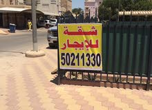 Best price 0 sqm apartment for rent in HawallySalmiya