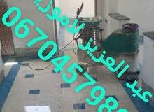travaux de installation lamozik  0670457989