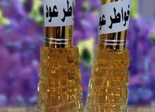 عطور متنوعه  للعيد
