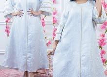 تونسية تبحث عن عمل في مجال الخياطة