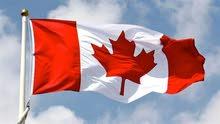 الي يحب يسافر كندا استراليا واميركا وأوروبا شينقن يوجد فيزا مضمونه