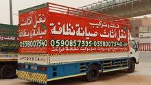 شركة الدريهم نقل اثاث فك وتركيب داخل وخارج الرياض