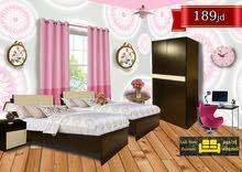 غرفة شباب 190دينار