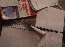 physics, u.s.history SAT books كتب سات تاريخ امريكي و فيزيا