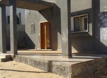 منزل للايجاز